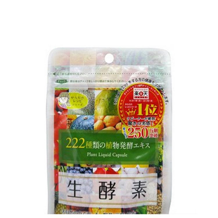 (新包装)日本生酵素60粒222种天然水果酵素-0