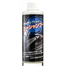 日本 Pika2rain  汽车专用清洗剂200ml