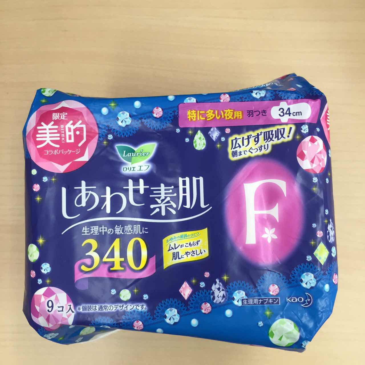 花王 乐而雅 超安心F系列卫生巾 超量夜用340