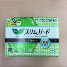 花王LAURIER乐而雅 超薄日用卫生巾20.5cm 28片