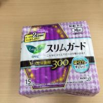 花王夜用护翼卫生巾30cm超薄1mm棉柔 15片