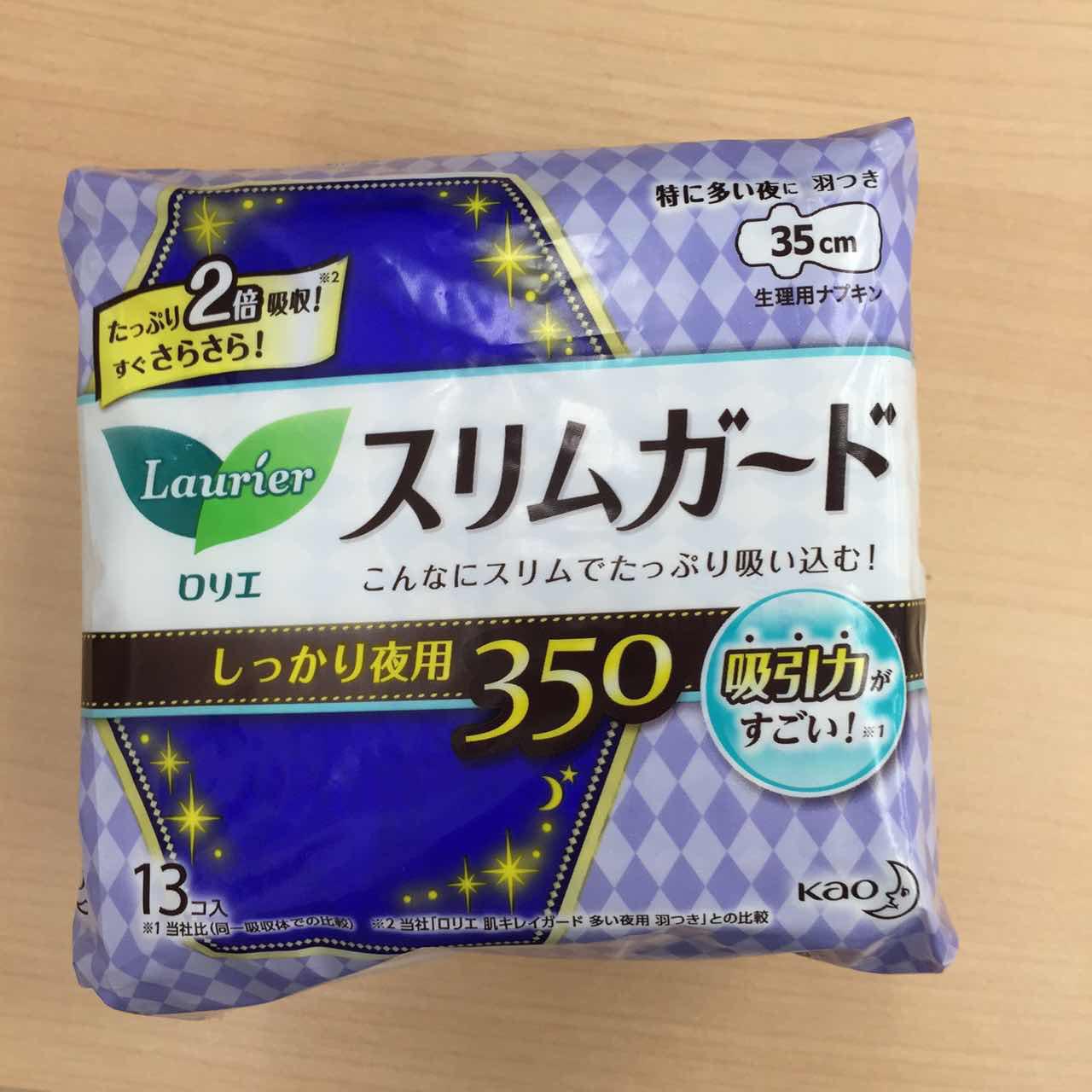乐而雅 超薄1mm夜用零触感护翼型卫生巾 13片