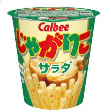 日本进口薯条 Calbee胡萝卜香菜味薯条 60g杯装
