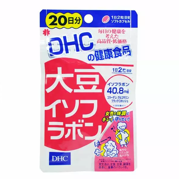 DHC 蝶翠诗 大豆异黄酮-0