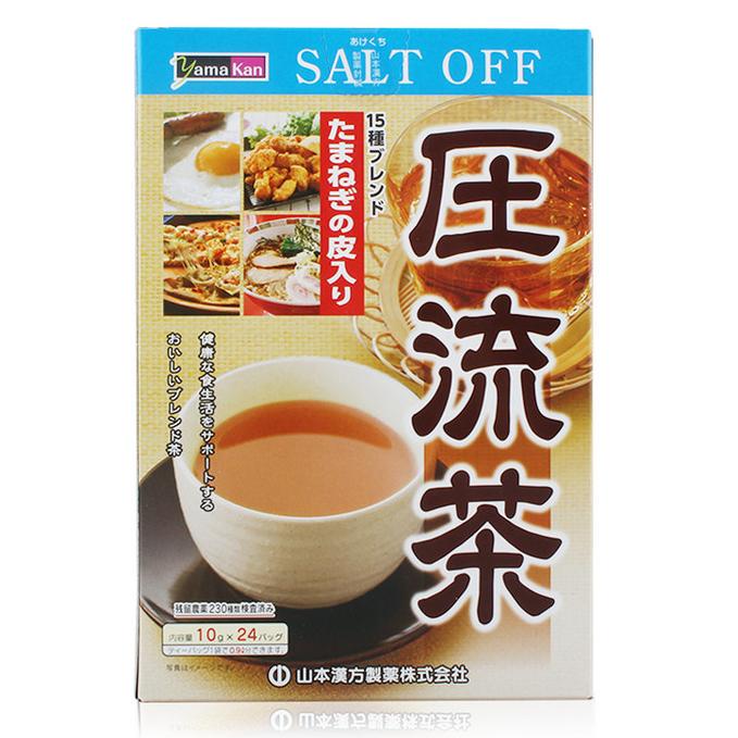 山本汉方压流茶-0