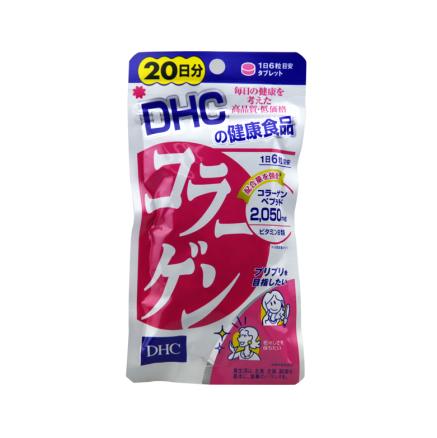 DHC 蝶翠诗 胶原蛋白 20日分-0