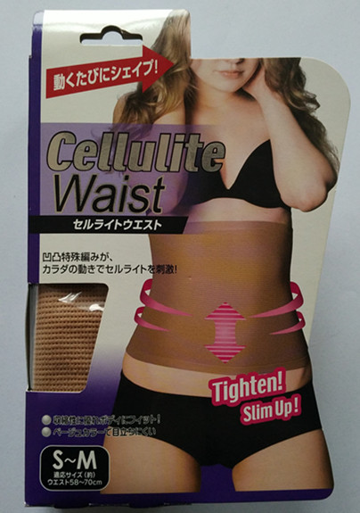 日本进口蔻吉特去橘皮燃脂纤腰带(COGIT)S-M-0