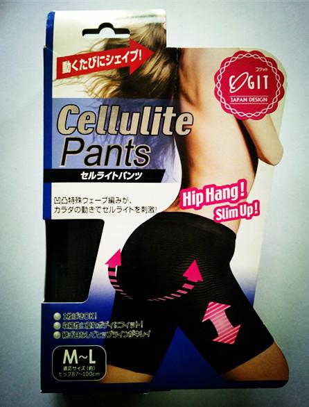 日本进口蔻吉特塑形美臀短裤M-L(COGIT)-0
