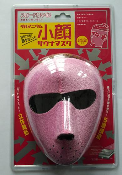 日本进口加锗瘦脸桑拿面罩(女性用)COGIT-0