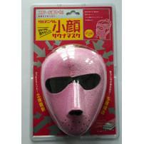 日本进口加锗瘦脸桑拿面罩(女性用)COGIT