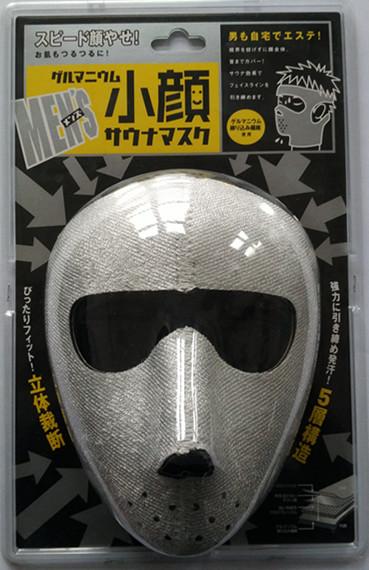日本进口蔻吉特男士用加锗瘦脸桑拿面罩(COGIT)-0