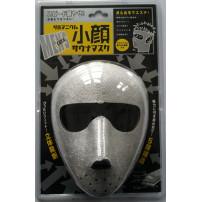 日本进口蔻吉特男士用加锗瘦脸桑拿面罩(COGIT)