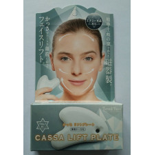 日本进口蔻吉特脸部刮痧板水晶(COGIT)