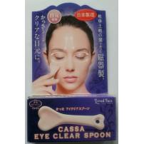 日本进口蔻吉特脸部刮痧板眼部专用(COGIT)