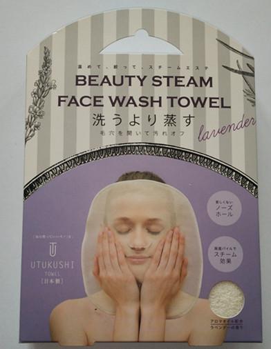 日本进口蔻吉特美肌蒸汽洗脸毛巾(COGIT)