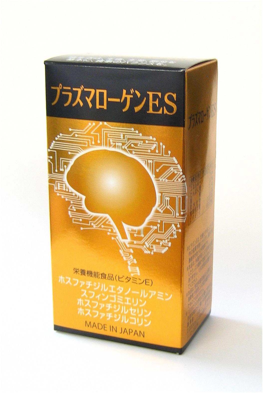 缩醛磷脂ES 胶囊 保健品 含维他命E -0