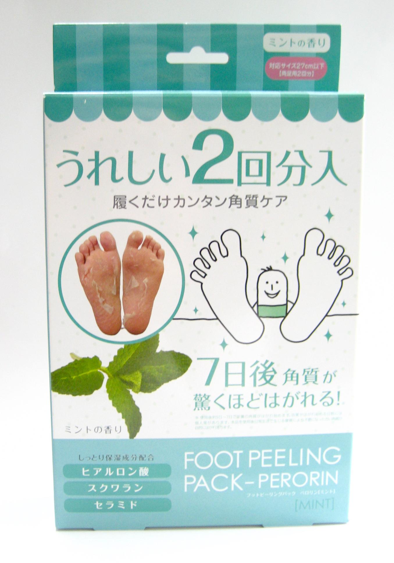 去角质脚膜 足部护理