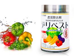 農薬除去剤-0