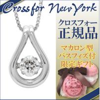 纽约 crossfor 简单吊坠跳舞项链