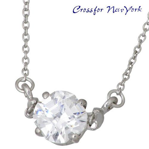 纽约 Crossfor 闪烁 stud4 银项链