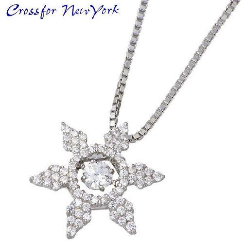 Crossfor 纽约闪烁 Snow2 银雪 项链