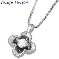 Crossfor 纽约 闪烁 银项链