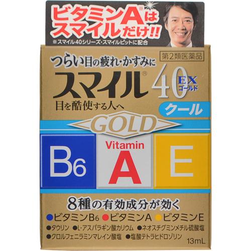 狮王 金色40EX金装眼药水滴眼液润眼液无防腐剂-0