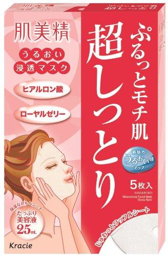 嘉娜宝Kracie 肌美精玻尿酸超保湿面膜 5枚-0