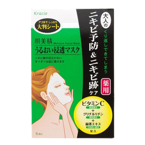 嘉娜宝Kracie 肌美精预防成人痘保湿面膜5枚入-0