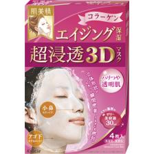 嘉娜宝 Kracie肌美精超浸透胶原蛋白保湿3D面膜粉色4片
