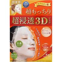 嘉娜宝  Kracie肌美精超浸透玻尿酸超保湿3D面膜橙色4片