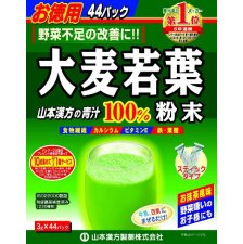 大麦若叶100%青汁山本汉方美容排毒3g×44袋