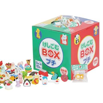 日本 Iwako橡皮擦BOX ER-BOX150 -0