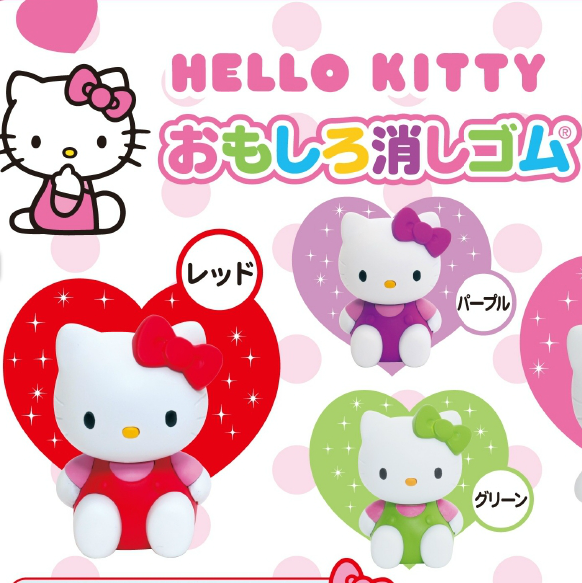 Iwako 橡皮擦 HELLO KITTY ER-KIT001-0