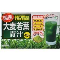 日本制粉 大麦若叶青汁 45袋