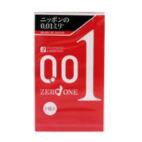 日本进口冈本001超薄安全套0.01mm