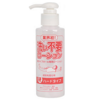 日本RENDS Finish & Sleep Lotion 免洗粘稠型润滑油  4562271743131