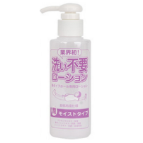 日本RENDS Finish & Sleep Lotion 免洗潮湿型润滑油  4562271743124