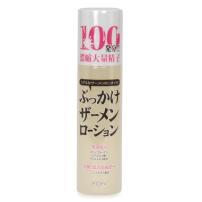 日本RENDS Bukkake Sperm Lotion 精子味润滑油 200ml  4562271743537