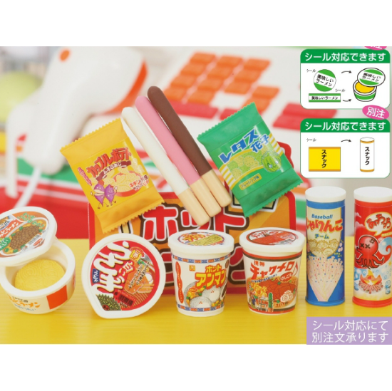 日本Iwako趣味橡皮擦 零食 ER-SUN001
