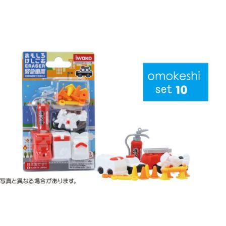 日本Iwako趣味橡皮擦 紧急车辆系列 泡罩包装 ER-BRI013