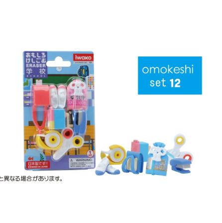 日本Iwako趣味橡皮擦 学校系列 泡罩包装 ER-BRI015