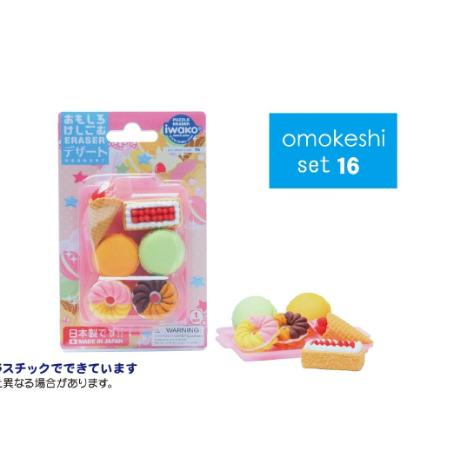 日本Iwako趣味橡皮擦 甜点系列 泡罩包装 ER-BRI019