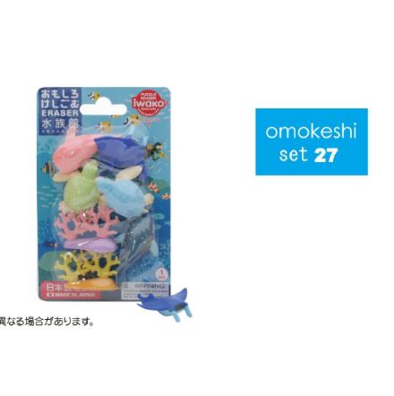 日本Iwako趣味橡皮擦 水族馆系列 泡罩包装 ER-BRI031