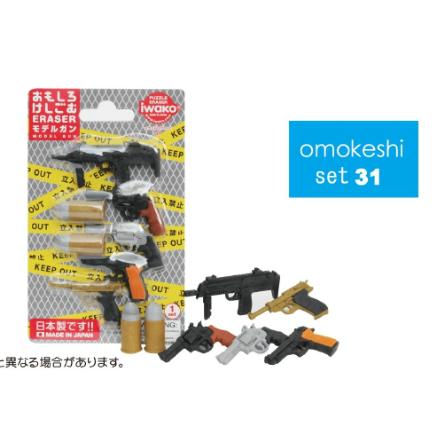 日本Iwako趣味橡皮擦 模型手枪系列 泡罩包装 ER-BRI035