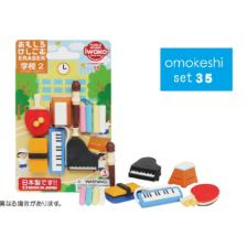日本Iwako趣味橡皮擦 学校用品 泡罩包装 ER-BRI039