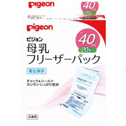 日本 贝亲(Pigeon) 母乳冷冻储奶袋40ML母乳保鲜袋 20枚