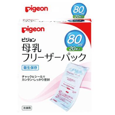 日本 贝亲(Pigeon) A732母乳冷冻储奶袋80ML母乳保鲜袋 20枚
