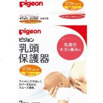 日本 贝亲(Pigeon)母乳实感硅胶乳头保护器保护罩 柔软型M码 2只