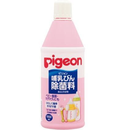 日本 贝亲(Pigeon)奶瓶安全卫生除菌料奶瓶除菌液大容量装
